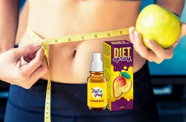 diet spray perda de peso emagrecimento